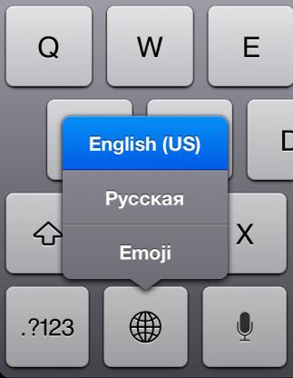 ipad keyboard languages